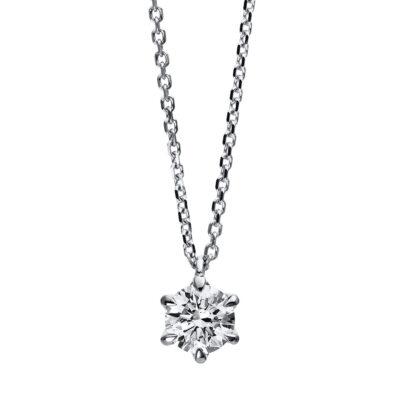 18 kt fehérarany nyaklánc 1 gyémánttal 4D046W8-4